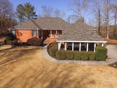 Dalton Single Family Home For Sale: 235 Sophia Way