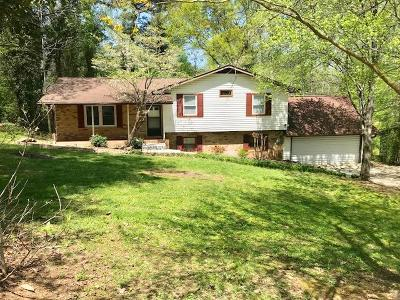 Rocky Face, Tunnel Hill Single Family Home For Sale: 2618 Rocky Drive
