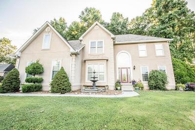 Dalton Single Family Home For Sale: 2642 Foxmore Circle