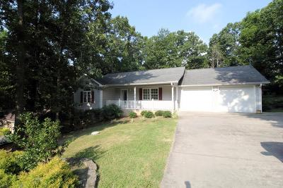 Dalton Single Family Home For Sale: 2021 E Rinda Drive