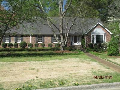 Dalton Single Family Home For Sale: 1504 Elaine Way