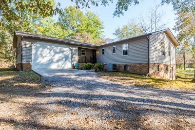 Chatsworth GA Single Family Home For Sale: $169,900