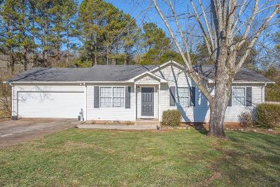 Cohutta, Varnell Single Family Home For Sale: 4515 Crestway Drive
