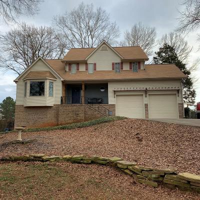 Chatsworth Single Family Home For Sale: 420 Magnolia Lane