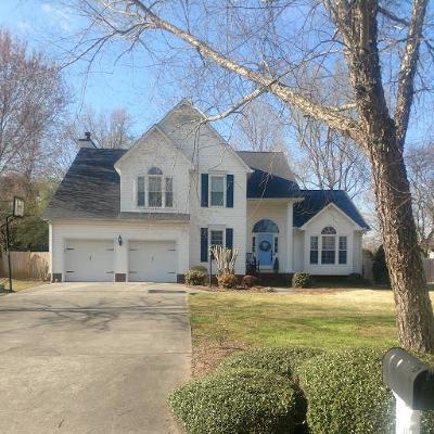 Rocky Face Single Family Home For Sale: 210 Gateway Drive