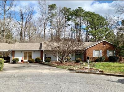 Dalton Single Family Home For Sale: 814 Colony Court