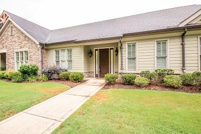 Dalton Single Family Home For Sale: 349 #4 Ivey Gate Ridge