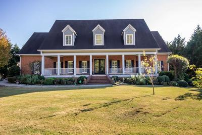 Dalton Single Family Home For Sale: 1605 Ryman Ridge Road