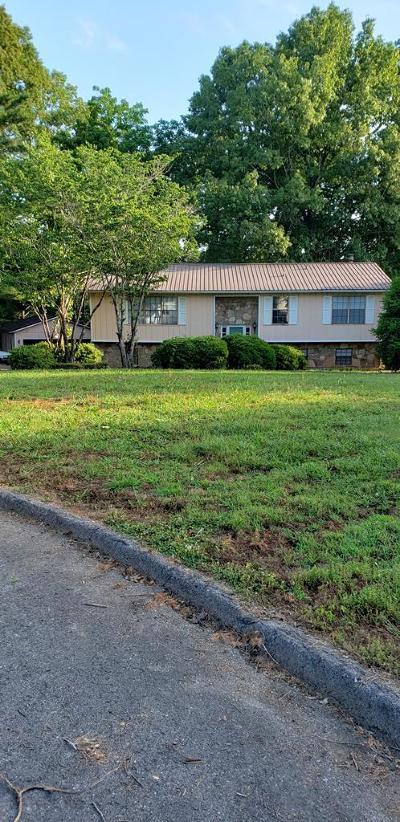 Dalton Single Family Home For Sale: 5002 North Trail Street
