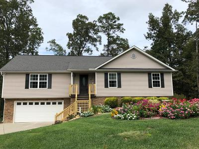 Dalton Single Family Home For Sale: 1016 Durgan Place