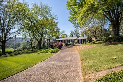 Dalton Single Family Home For Sale: 524 Rainsong Road