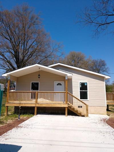 Dalton Single Family Home For Sale: Lot 3 Ludie Street