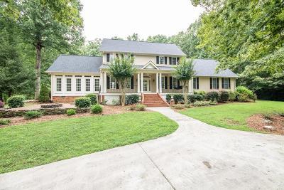 Dalton Single Family Home For Sale: 299 NW Charlotte Drive