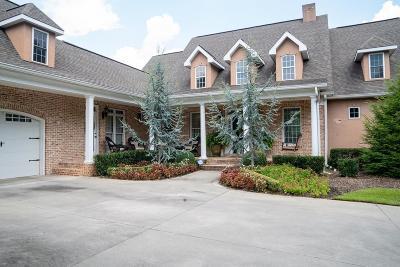 Dalton Single Family Home For Sale: 1621 Ryman Ridge Road