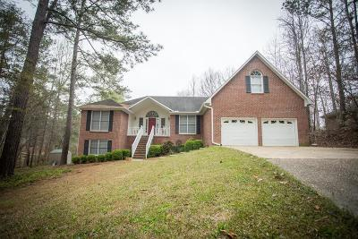 Fortson Single Family Home For Sale: 401 Shearwater Drive