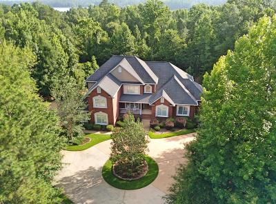 Phenix City Single Family Home For Sale: 5500 Grist Mill Court