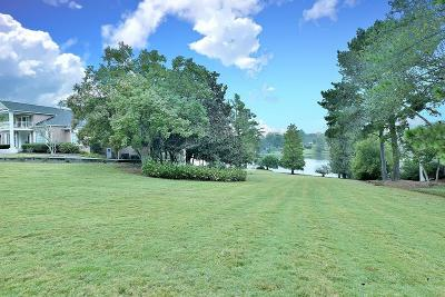 Columbus Residential Lots & Land For Sale: 258 Cascade Road