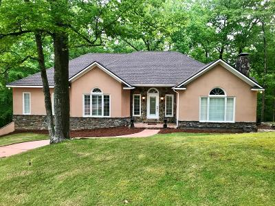Columbus Single Family Home For Sale: 6681 Woodberry Road