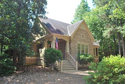 Harris County Single Family Home For Sale: 114 Longleaf Way