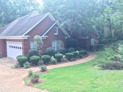 Cataula Single Family Home For Sale: 376 Northlake Drive
