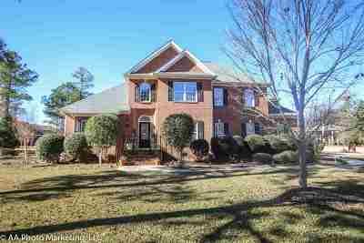 Warner Robins Single Family Home For Sale: 501 Heathwood Place