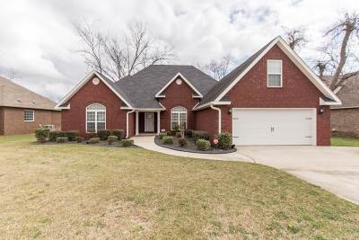 Warner Robins Single Family Home For Sale: 107 Winterton Way