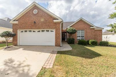 Centerville Single Family Home For Sale: 108 Oldfield Court