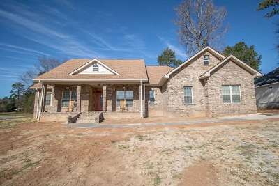 Warner Robins Single Family Home For Sale: 101 Tucker Place