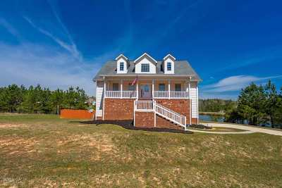 Macon Single Family Home For Sale: 308 Christina Court