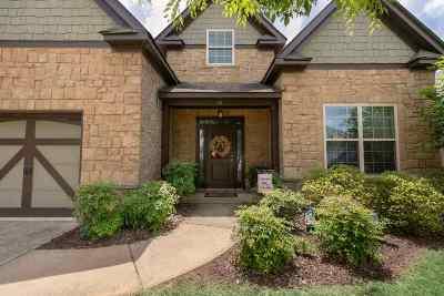 Warner Robins Single Family Home For Sale: 85 Glen Arbor Lane