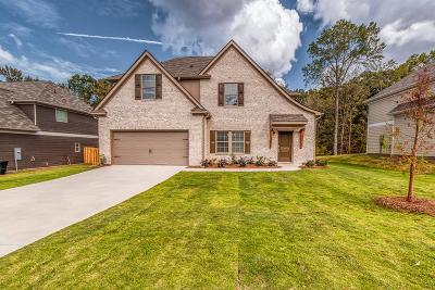 Fortson Single Family Home For Sale: 4870 Wisteria Lane