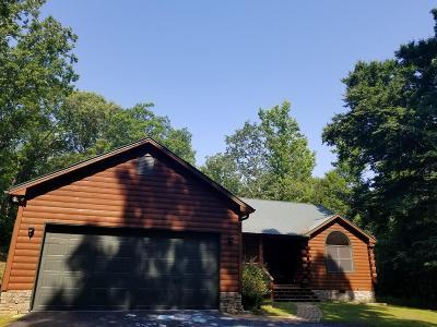 Hamilton GA Single Family Home For Sale: $205,000