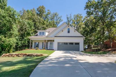 Phenix City Single Family Home For Sale: 2906 Four Seasons Drive