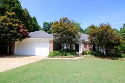 Columbus GA Single Family Home For Sale: $197,500