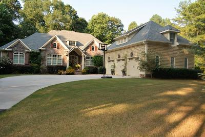 Troup County Single Family Home For Sale: 105 Holbrook Drive