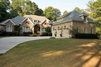 Lagrange Single Family Home For Sale: 105 Holbrook Drive