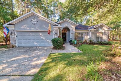 Harris County Single Family Home For Sale: 30 E Scotch Court