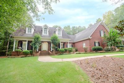 Russell County, Lee County Single Family Home For Sale: 1301 Grist Mill Drive