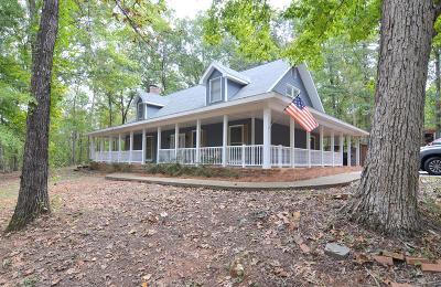 Ellerslie Single Family Home For Sale: 73 Dogwood Terrace