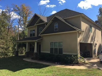 Cataula Single Family Home For Sale: 111 Shadewood Drive