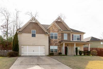 Columbus GA Single Family Home For Sale: $227,500