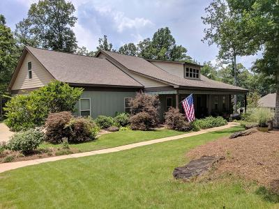 Muscogee County Single Family Home For Sale: 8845 Hydrangea Court