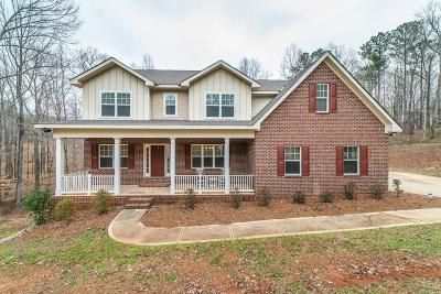 Muscogee County Single Family Home For Sale: 91 Persimmon Court