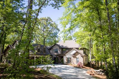 Fortson Single Family Home For Sale: 405 Kodiak Trail