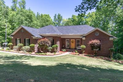 Muscogee County Single Family Home For Sale: 8080 Pleasant Ridge Drive