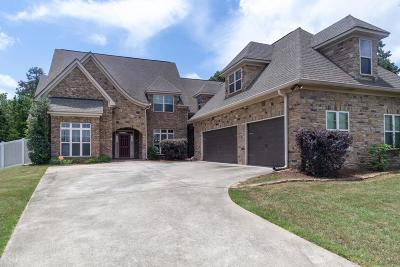 Russell County, Lee County Single Family Home For Sale: 74 Bradley Drive