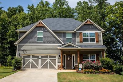 Hamilton GA Single Family Home For Sale: $213,000