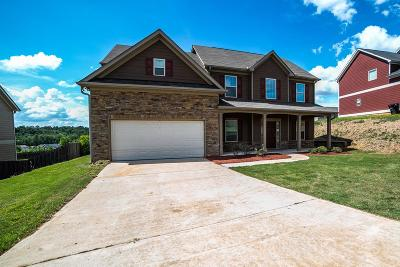 Columbus Single Family Home For Sale: 5183 Lexington Lane