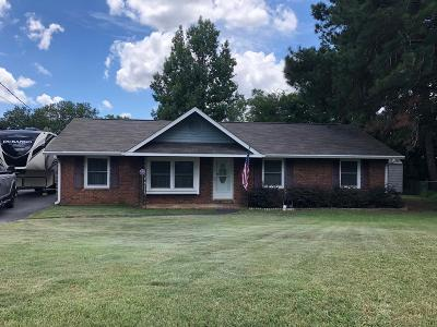 Columbus Single Family Home For Sale: 5 Ray Court