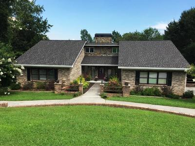 Calhoun Single Family Home For Sale: 210 Victory Drive